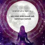 Chandra (Moon) Beej Mantra