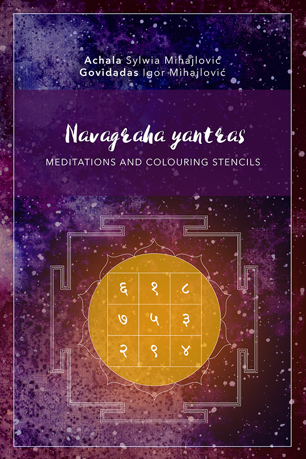 Navagraha yantras - colouring e-book