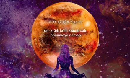 Mangal (Mars) Beej Mantra