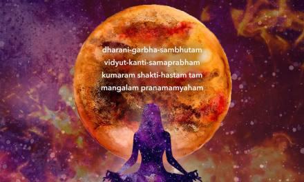 Mangal (Mars) Pranam