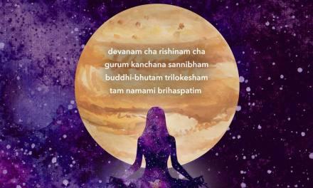Guru (Jupiter) Pranam