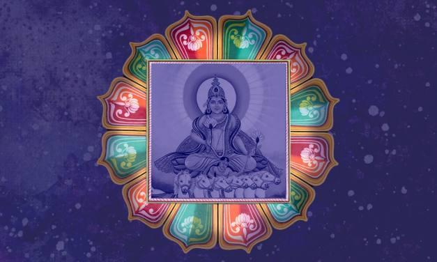 Uttara Phalguni Nakshatra