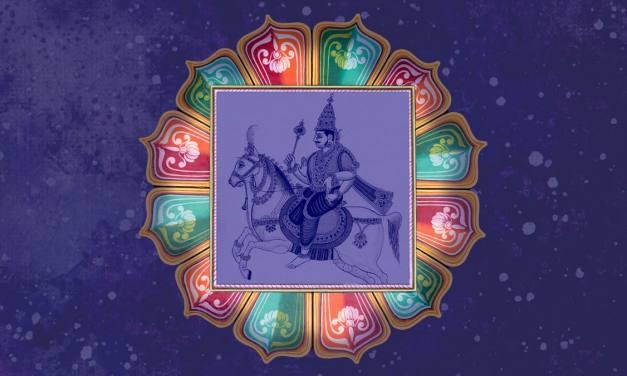 Uttarashadha nakshatra